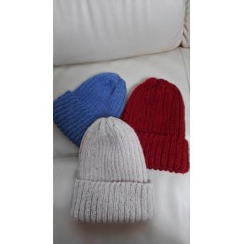 お値段お下げです‼ 冬・春色のニット帽