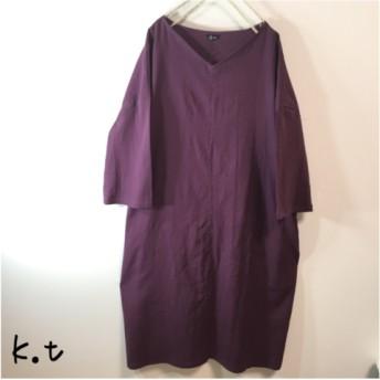 コットンリネン Vネックワンピース 紫