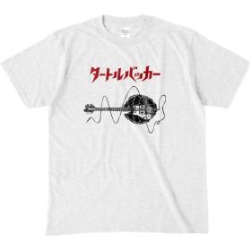 タートルバッカー Tシャツ【アッシュ】