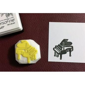 グランドピアノの消しゴムはんこ(持ち手つき)【楽器シリーズ4】