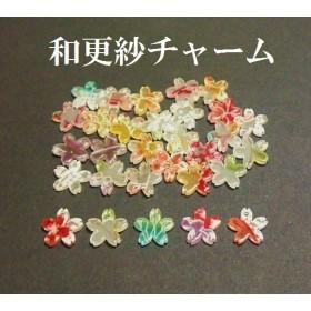 【赤シリーズ】和更紗 桜 10個