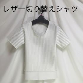 レザー切り替えシャツ