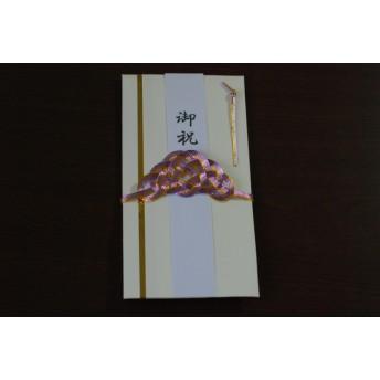 【再販】 キラキラグラデ ご祝儀袋