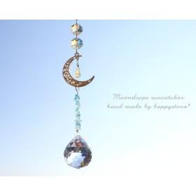 煌めく月と虹月とアクアマリンとシャンデリアシンプルサンキャッチャー