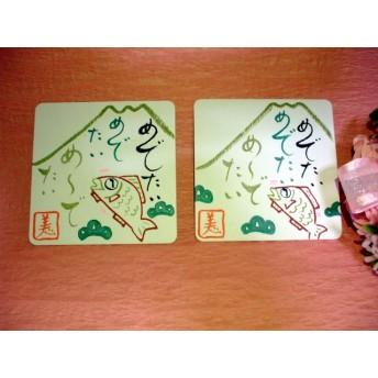 手書き筆ペン「おめで鯛カード」2枚入り