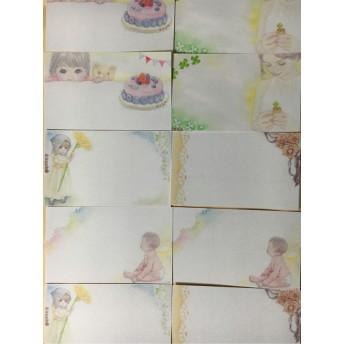 手描き水彩画メッセージカード ミニ イラスト5種15枚