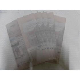 元祖ロックミシン作成の袋・トレぺ包み2重・格好良い柄・限定品