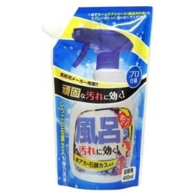 友和 ホームケアシリーズ お風呂汚れ用 詰替 400ml