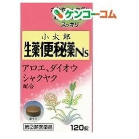 (第(2)類医薬品)小太郎漢方の生薬便秘薬Ns ( 120錠 )/ コタローの漢方薬