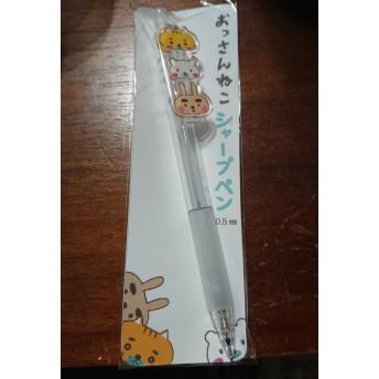 おっさんねこシャープペン(3匹)