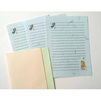 letter set あじさいとお散歩柴犬