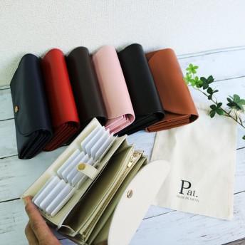 *選べる7色* 使いやすい長財布 【ベーシック Pat. Origin】 国産レザー 革 日本製 メンズ レディース