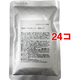 プロ仕様レトルト 鶏頭ミンチ (80g24コセット)