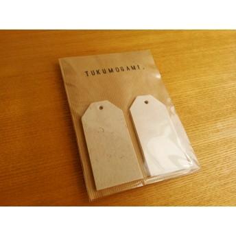 手漉き和紙の荷札風タグ 2種×5枚 10枚入