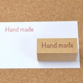 ハンドメイド 手書き風 文字はんこ handmadeスタンプ