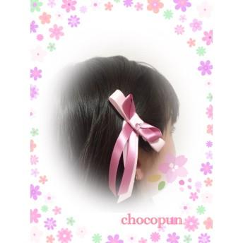 春の訪れ…八重桜なリボンヘアクリップ ピンクバイカラーの髪飾り☆