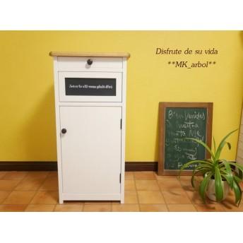 ゴミ箱 ミルキーホワイト フランス ダストボックス