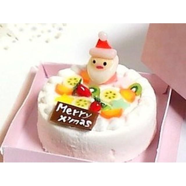 ☆ぴっこりクリスマス第2弾☆『クリスマスケーキ2017サンタとフルーツ』☆ケーキボックスつき