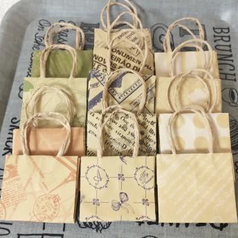 【12枚セット】ミニ紙袋★折り紙