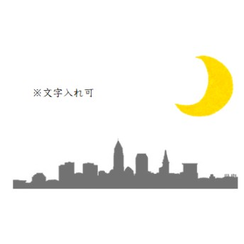 メガネと夜の街とかぼちゃの名刺(両面カラー20枚、紙箱付き)