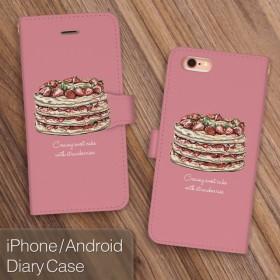 美味しい いちごのパンケーキ iPhone Xs / Ⅹ / 8 / 7 / 6 / 5 アンドロイド対応 手帳型ケース