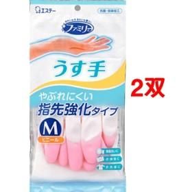 ファミリー ビニール 手袋 うす手 指先強化 炊事・掃除用 Mサイズ ピンク (1双2コセット)