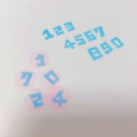 『0〜9 数字』消しゴムはんこ
