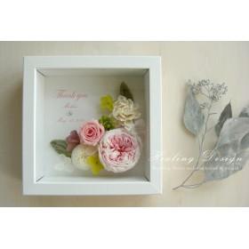 フラワーボックスフレーム(ピンクローズ&ホワイトボックス) サンクスボード 贈呈品 結婚祝 記念日 プリザーブド プレゼントボード