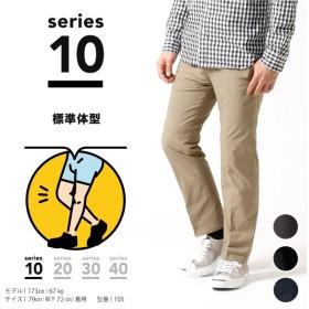 [マルイ]【セール】【レギュラー】ウエスト67-105cm/5つの股下[型番:105]太ももとおしりが普通の標準体型/オールハック(ALL HACK)