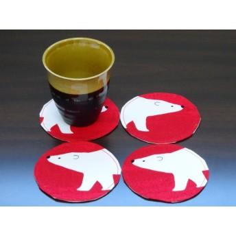 【06】しろくま円形コースター(赤)4枚セット