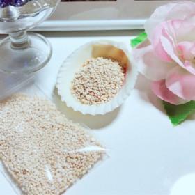 星の砂 ハンドメイド素材 レジン素材 20g