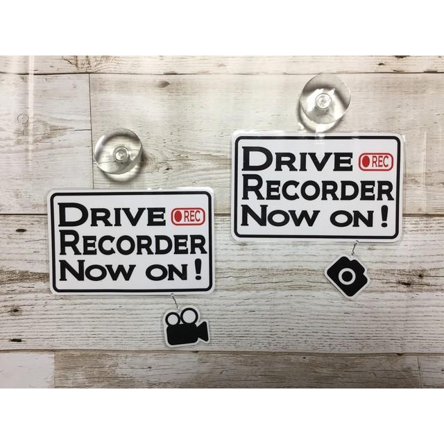 【再々販】ドライブレコーダーステッカー【吸盤タイプ】