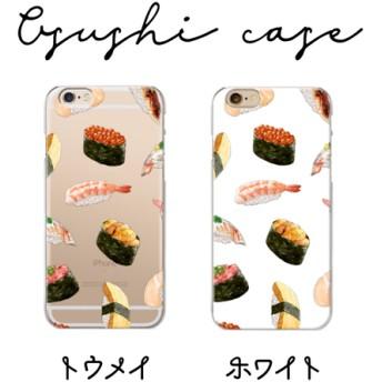 お寿司MIX総柄スマホケース