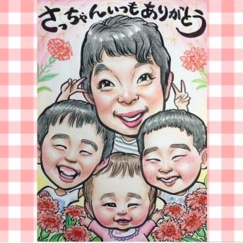 お母さんへ*孫たちと一緒 ︎感謝の似顔絵*プレゼント