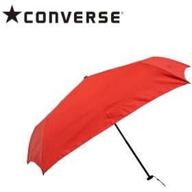 [マルイ] 雨傘【CONVERSE】(手開き折りたたみ傘/軽量/約90g/超撥水/カーボン骨)/CONVERSE(コンバース)