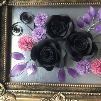 黒バラのアンティークフレーム