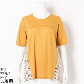 [マルイ]【セール】【大きいサイズ】水玉切替Tシャツ/ビター シロップ(bitter syrup)