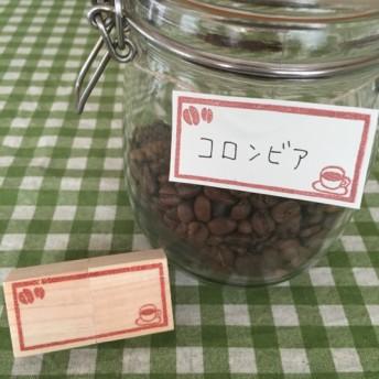 消しゴムはんこ コーヒー豆柄 ラベル