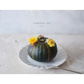 pumpkin pot(bell) グリーン