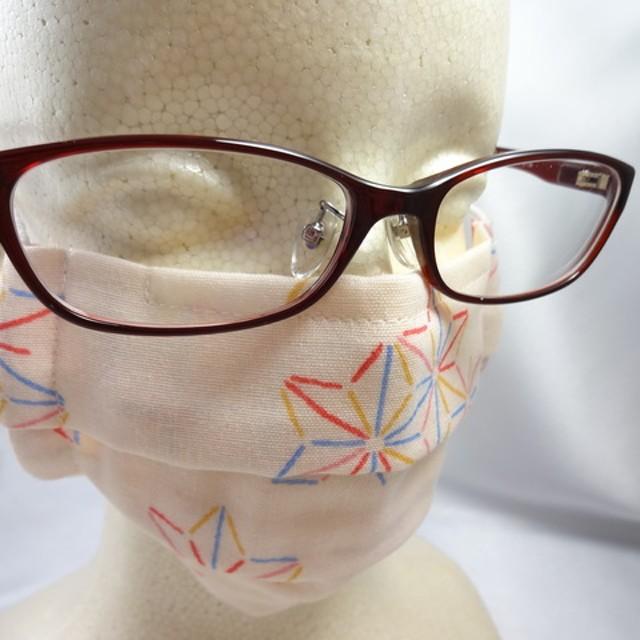 眼鏡が曇りにくいハンドメイド9834マスク大人用刺し子柄 通販 Line