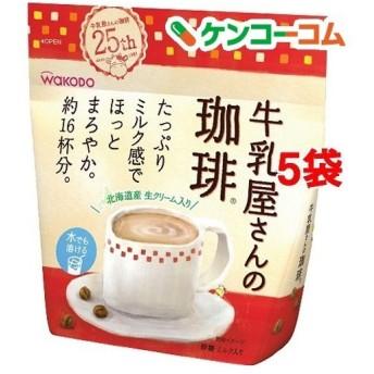 牛乳屋さんの珈琲 袋 ( 270g5コセット )/ 牛乳屋さんシリーズ ( コーヒー )