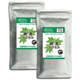 純甜茶カプセル 約3か月分×2袋 C-134-2 送料無料 サプリ サプリメント