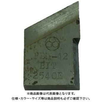 不二 開先加工機用標準刃物 FBM-80A用外面開先用ビット BIT-042E02