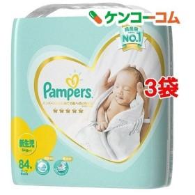 パンパース おむつ はじめての肌へのいちばん テープ ウルトラジャンボ 新生児 ( 84枚入3コセット )/ パンパース
