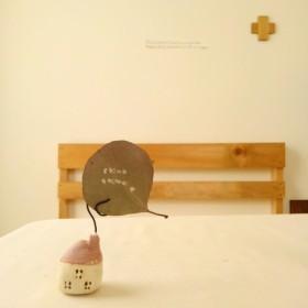 ちまちまの hokkori house *メッセージカード立て *