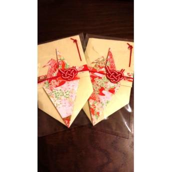 鶴のぽち袋 2枚セット