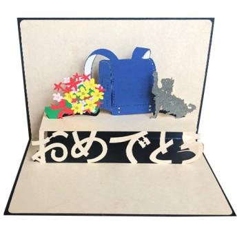 ポップアップグリーティングカード おめでとうの文字+ネィビーのランドセルとブーケとネコ ブルー