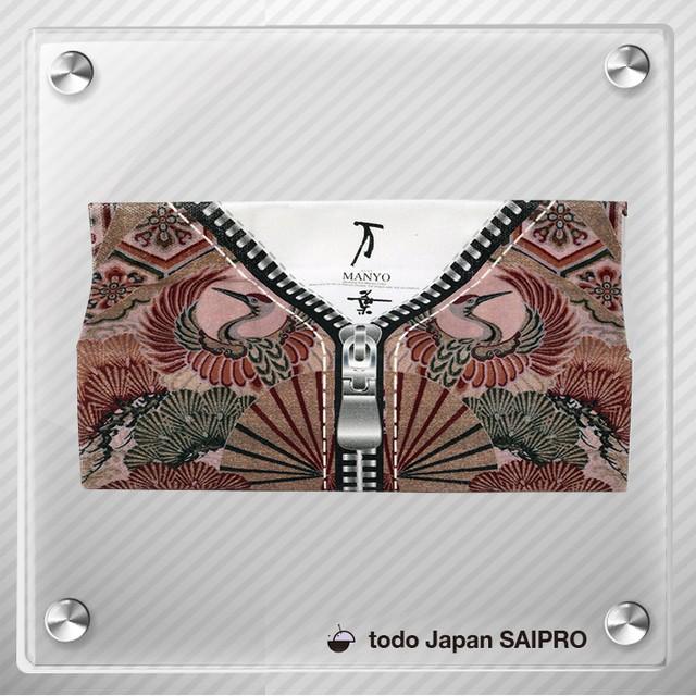 綿布ティッシュボックスカバー 日本模様柄