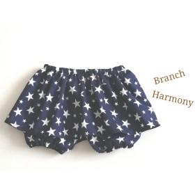 星がいっぱい スカート付き かぼちゃパンツ ☆ ネイビー