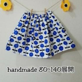 80-100 北欧の雰囲気たっぷりボタン花柄スカート ブルー
